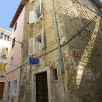 Alibi B11 rooms, Piran - Exterieur